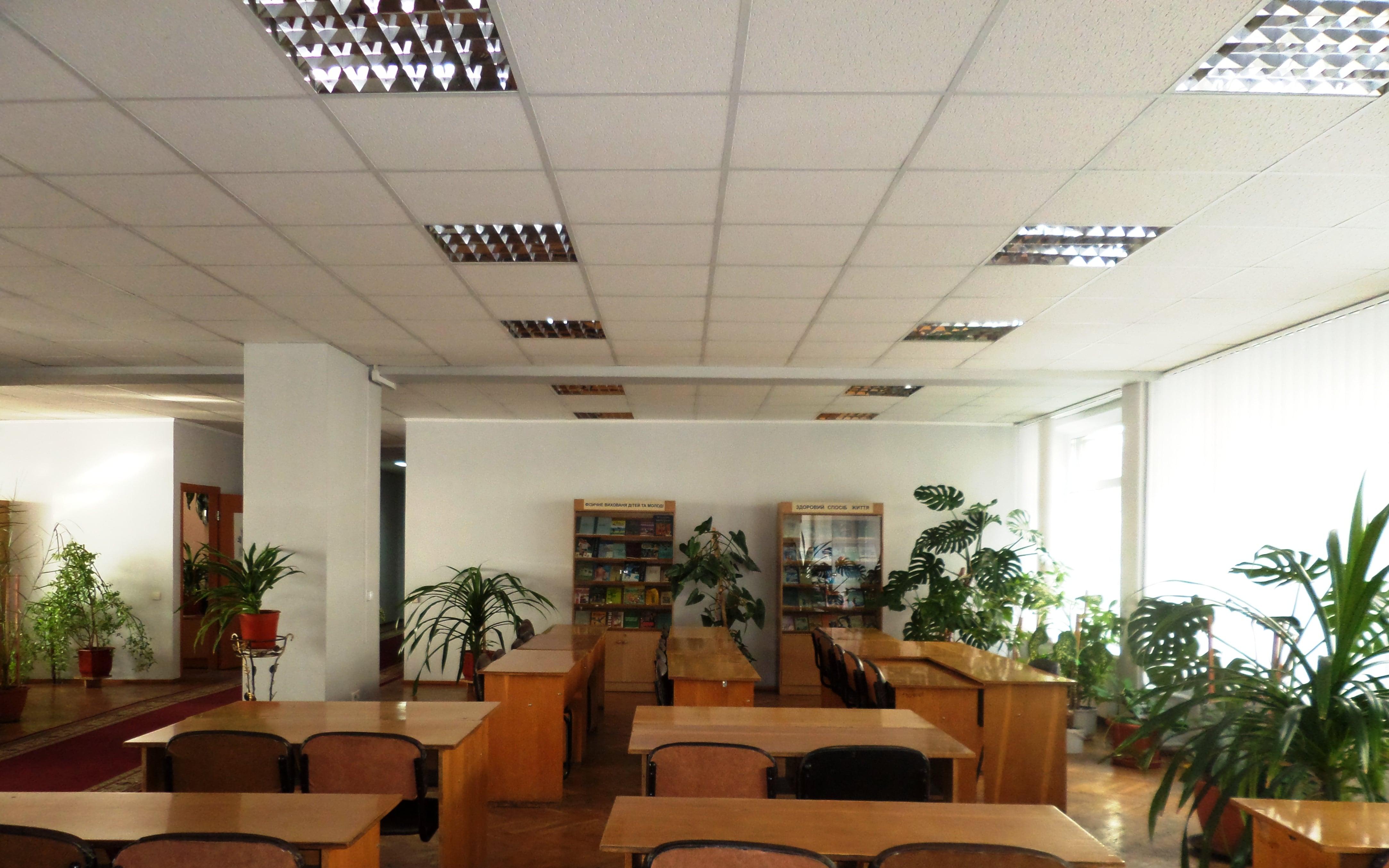 Бібліотека читальний зал