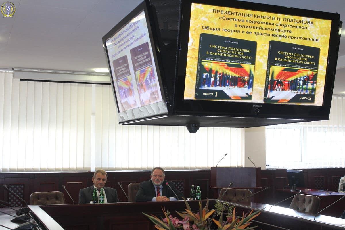 Захист дисертаційних робіт у спеціалізованій вченій раді Д 26.829.02 НУФВСУ