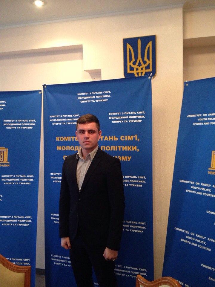 Михальчук Андрій Дмитрович