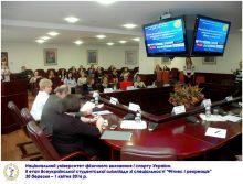 Пройшов ІІ етап Всеукраїнської студентської олімпіади зі спеціальності «Фітнес і рекреація»