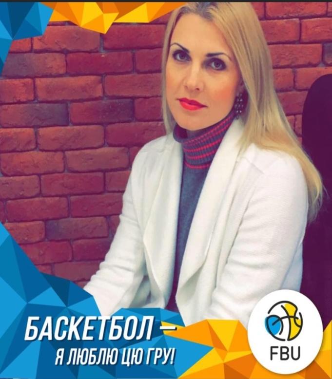 Жержерунова Наталя – МСУ по баскетболу